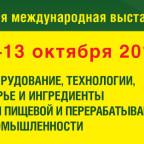 Agro_17_Shapka_rus