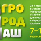 AGRO_19_shapka_site_1110x350_RU